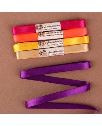 Набор атласных лент «Фиалки», 5 шт, размер 1 ленты: 12 мм × 5,4 ± 0,5 м арт. СМЛ-112322-1-СМЛ0004983401