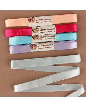 Набор атласных лент «Мороженое», 5 шт, размер 1 ленты: 12 мм × 5,4 ± 0,5 м арт. СМЛ-112324-1-СМЛ0004983407