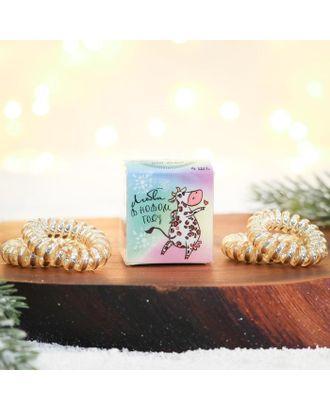 Набор резинок- пружинок «Любви в Новом году», 3,5 х 6,5 х 4,5 см арт. СМЛ-124793-1-СМЛ0004983770