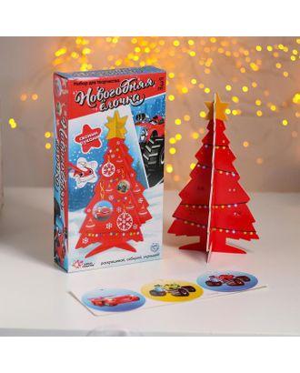Набор для творчества ШКОЛА ТАЛАНТОВ Новогодняя елочка с украшениями своими руками, машинки арт. СМЛ-111174-1-СМЛ0004985201