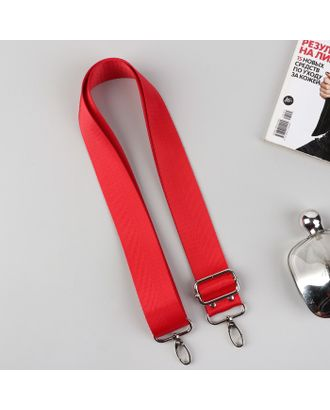 Ручка для сумки, стропа, 130 ± 5 см, цвет красный, фурнитура МИКС арт. СМЛ-35054-1-СМЛ0004990806