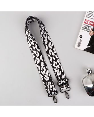 Ручка для сумки «Животный принт», стропа, 130 ± 5 см, цвет чёрно-белый, фурнитура МИКС арт. СМЛ-35056-1-СМЛ0004990809