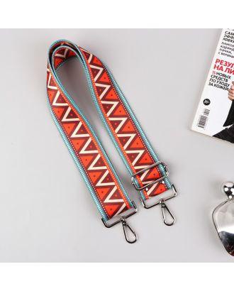 Ручка для сумки, стропа, 130 ± 5 см, цвет оранжевый, фурнитура МИКС арт. СМЛ-35058-1-СМЛ0004990811