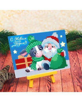 """Алмазная мозаика для детей """"С Новым годом!"""" Теленок + емкость, стержень с клеевой подушечкой   49945 арт. СМЛ-122480-1-СМЛ0004994594"""