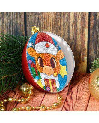Набор для творчества: шар-фреска «Новогодний бычок» арт. СМЛ-123144-1-СМЛ0005005210