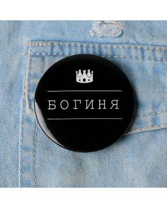 """Значок """"Богиня"""", 56 мм арт. СМЛ-118945-1-СМЛ0005045679"""