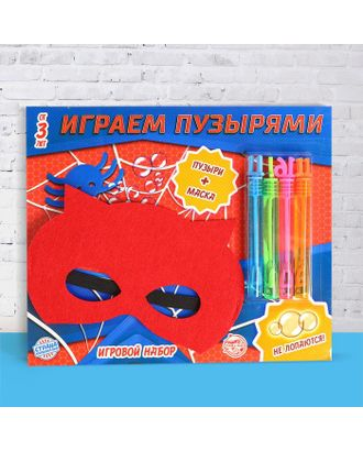 Набор «Играем пузырями» маска человека паука + нелопающиеся пузыри 4 шт. арт. СМЛ-124046-1-СМЛ0005059978