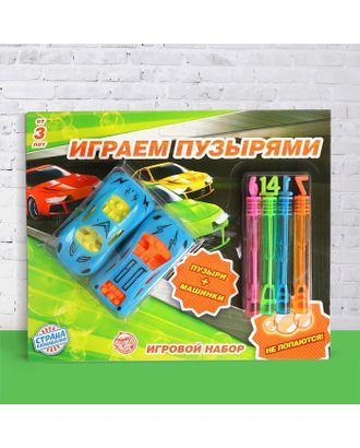 Набор «Играем пузырями» две машинки + нелопающиеся пузыри 4 шт. арт. СМЛ-124047-1-СМЛ0005059979