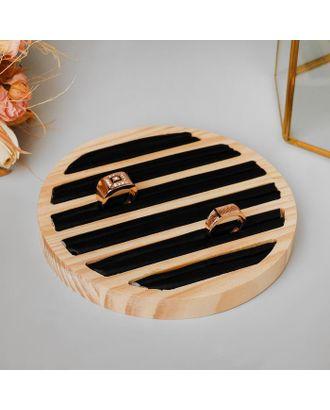 Подставка под кольца 6 полос, 15*15*2 см,  круг, цвет чёрный арт. СМЛ-125021-1-СМЛ0005060445