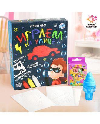 Набор «Играем на улице» мыльные пузыри + мелки арт. СМЛ-124049-1-СМЛ0005065128