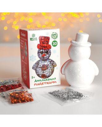 Аппликация пайетками «Снеговик»+ 3 цвета пайеток арт. СМЛ-123145-1-СМЛ0005066032