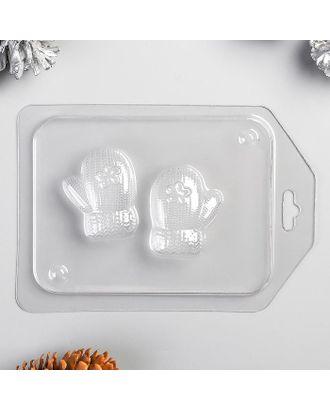 """Пластиковая форма """"Маленькие варежки """" 4,3 см арт. СМЛ-119898-1-СМЛ0005067307"""