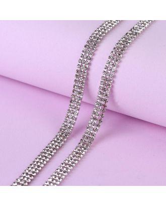 Цепь со стразами, 3 ряда, 6 мм, 4,5 ± 0,5 м, цвет серебряный арт. СМЛ-40474-1-СМЛ0005076221