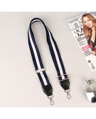 Ручка для сумки, стропа с кожаной вставкой, 140 ± 3,8 см, цвет синий/белый арт. СМЛ-116325-1-СМЛ0005077534