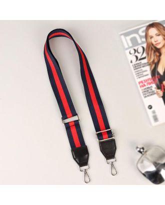 Ручка для сумки, стропа с кожаной вставкой, 140 ± 3,8 см, цвет синий/красный арт. СМЛ-116326-1-СМЛ0005077535