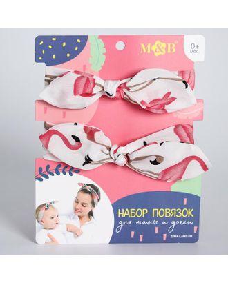 Набор повязок для мамы и дочки розовый фламинго арт. СМЛ-121779-1-СМЛ0005078198