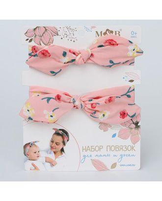 Набор повязок для мамы и дочки, розовые с цветами арт. СМЛ-121780-1-СМЛ0005078199