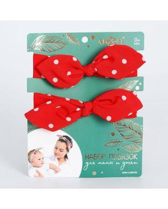 Набор повязок для мамы и дочки красные в горошек арт. СМЛ-121782-1-СМЛ0005078201