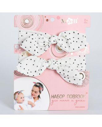 Набор повязок для мамы и дочки белые в горошек арт. СМЛ-121783-1-СМЛ0005078202