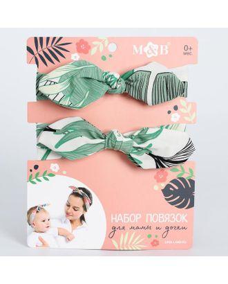 Набор повязок для мамы и дочки, бело-зелёные арт. СМЛ-121784-1-СМЛ0005078203
