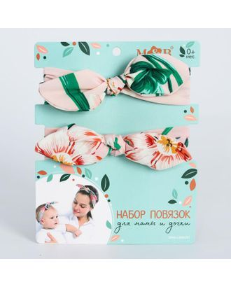 Набор повязок для мамы и дочки, розовые с листками арт. СМЛ-121785-1-СМЛ0005078204