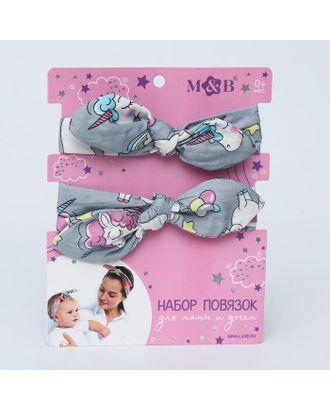Набор повязок для мамы и дочки, рисунок единорог арт. СМЛ-121786-1-СМЛ0005078205