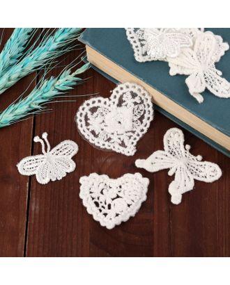 Набор вязаных элементов «Сердечки и бабочки», 8 шт, цвет белый арт. СМЛ-35198-1-СМЛ0005080612