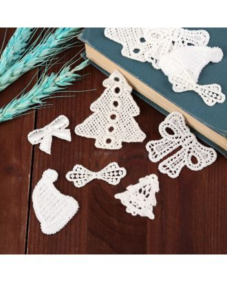 Набор вязаных элементов «Новогоднее настроение», 14 шт, цвет белый арт. СМЛ-35200-1-СМЛ0005080614
