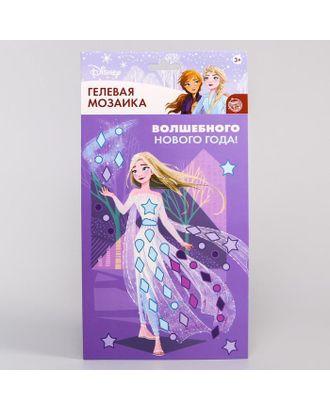 """Мозаика гелевыми стразами """"Волшебного Нового года!"""" Холодное сердце арт. СМЛ-122379-1-СМЛ0005084285"""