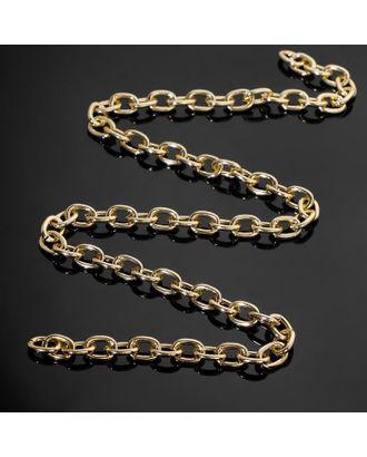 Цепочка без карабина L60см (набор 3шт), А12239 0.24*0.95*1.3, цвет золото арт. СМЛ-41342-1-СМЛ0005091018
