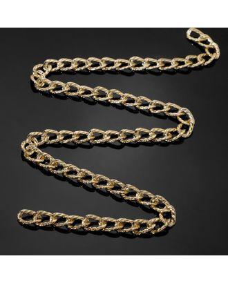 Цепочка без карабина L60см (набор 3шт), А1310 0.23*0.92*1.43, цвет золото арт. СМЛ-41344-1-СМЛ0005091020
