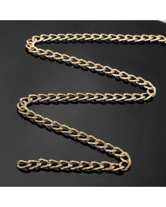 Цепочка без карабина L60см (набор 3шт), А1479 0.13*0.21*0.82*1.25, цвет золото арт. СМЛ-41358-1-СМЛ0005091034