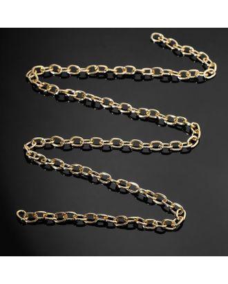 Цепочка без карабина L60см (набор 3шт), А1622 0.15*0.62*0.8, цвет золото арт. СМЛ-41360-1-СМЛ0005091036