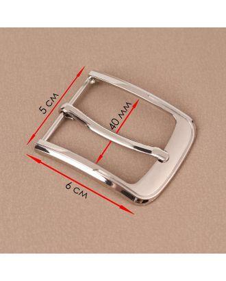 Пряжка для ремня, 6 × 5 см, 40 мм, цвет серебряный арт. СМЛ-123319-1-СМЛ0005094955