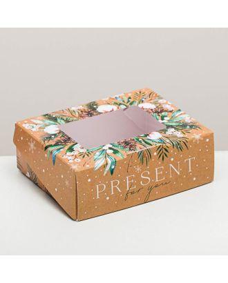 Коробка складная Present, 10 × 8 × 3.5 см арт. СМЛ-101612-1-СМЛ0005097342