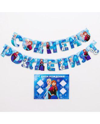 """Набор гирлянда на люверсах с плакатом """"С Днем Рождения"""", Холодное сердце арт. СМЛ-124223-1-СМЛ0005105985"""
