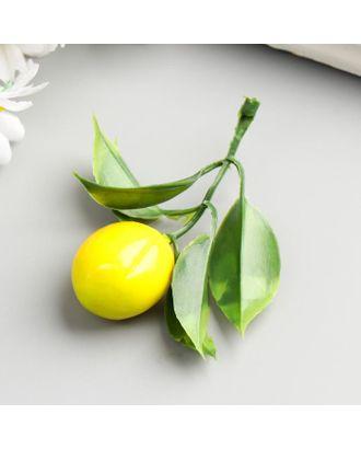 """Декор для творчества """"Лимон с листьями"""" набор 10 шт 7х2,4х2,4 см арт. СМЛ-111171-1-СМЛ0005112592"""