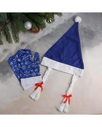 """Карнавальный набор """"Снегурочка"""" колпак с косами, руковицы синие арт. СМЛ-124834-1-СМЛ0005113339"""