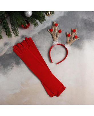 """Карнавальный набор """"Олененок"""" ободок, перчатки арт. СМЛ-124835-1-СМЛ0005113340"""