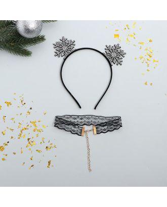 Карнавальный набор «Новогодний» ободок, чокер арт. СМЛ-123696-1-СМЛ0005113351