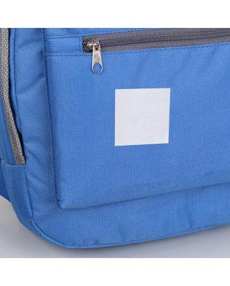 Светоотражающая термонаклейка «Квадрат», 5 × 5 см, 5 шт, цвет серый арт. СМЛ-39120-1-СМЛ0005113907