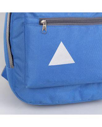 Светоотражающая термонаклейка «Треугольник», 5 × 5 см, 5 шт, цвет серый арт. СМЛ-39121-1-СМЛ0005113908