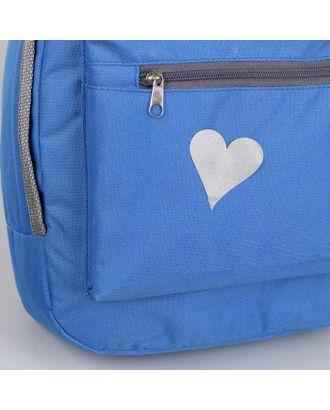 Светоотражающая термонаклейка «Сердце», 5 × 5 см, 5 шт, цвет серый арт. СМЛ-39123-1-СМЛ0005113910