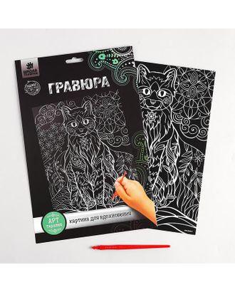 """Гравюра """"Дикая кошка""""  с металлическим эффектом А4 арт. СМЛ-124082-1-СМЛ0005115512"""