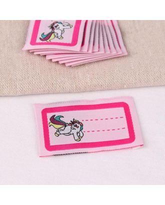 Нашивка «Единорог», 5,5 × 3,2 см, 10 шт, цвет розовый арт. СМЛ-123326-1-СМЛ0005116322