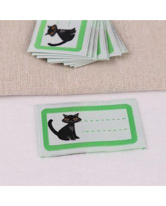 Нашивка «Кошка», 5,5 × 3,2 см, 10 шт, цвет зелёный арт. СМЛ-123328-1-СМЛ0005116324
