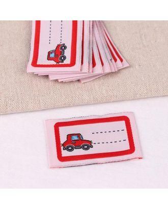 Нашивка «Машинка», 5,5 × 3,2 см, 10 шт, цвет красный арт. СМЛ-123331-1-СМЛ0005116327