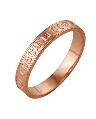 """Кольцо """"Спаси и сохрани"""" узкое, позолота, 18 размер арт. СМЛ-110180-2-СМЛ0005121229"""