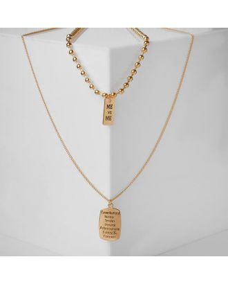 """Кулон двойной """"Цепь"""" сталь, прямоугольники, цвет золото, 70 см арт. СМЛ-123150-1-СМЛ0005132060"""