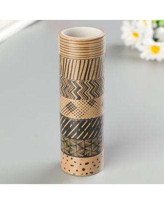 Клейкие WASHI-ленты для декора КОФЕЙНЫЕ ЦВЕТА, 15 мм х 3 м (набор 7 шт) рисовая бумага арт. СМЛ-41422-1-СМЛ0005132681